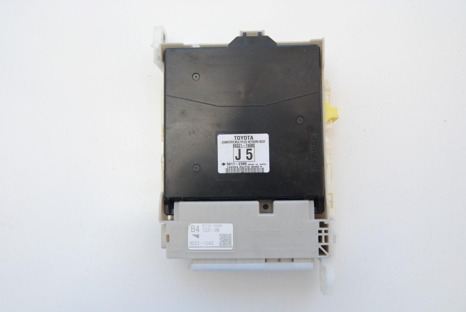 1937502 hyundai i20 2014 rhd multiplex network body control fuse box 82730  at reclaimingppi.co